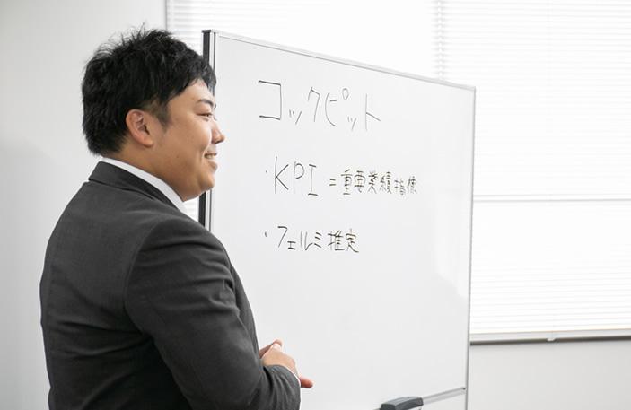 曽我経営会計事務所のコンサルティング